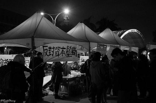 Photo Credit: Rick Chung CC BY SA 2.0