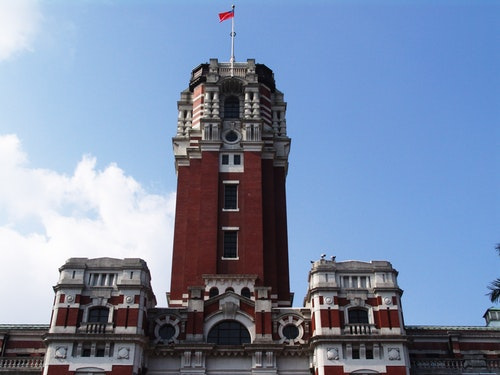 Photo Credit : 中華民國總統府