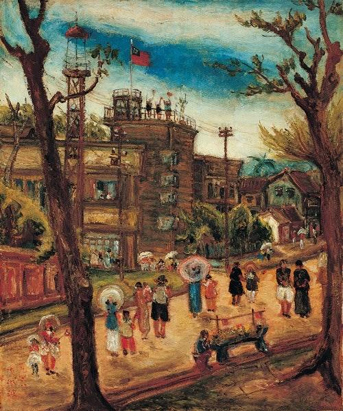 陳澄波1946年的作品「慶祝日」,描繪嘉義「光復節」的景象。