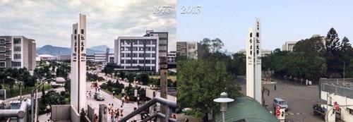 輔大校門,40年的變化