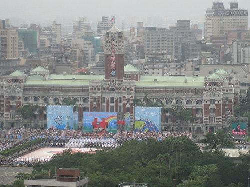Photo Credit:  林 展群  CC BY SA 2.0