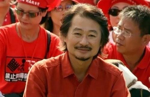 Photo Credit: 新台灣研究文教基金會 公有領域