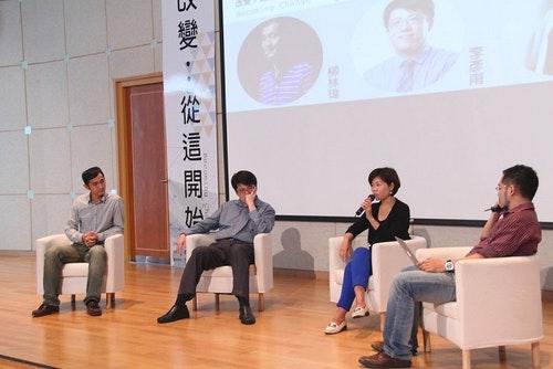 由左至右分別沃草創辦人柳林瑋、UDN聯合線上總經理李彥甫、民視專案召集人林筠騏。Wu Yu-Chu攝影