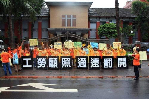 Photo Credit: 國道收費員自救會