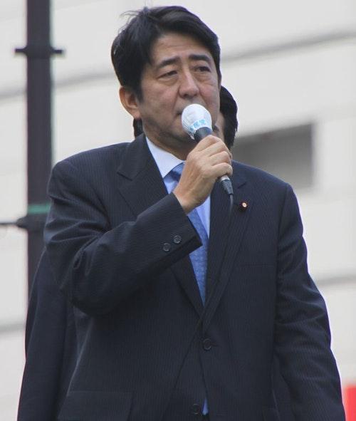Photo Credit: 多摩に暇人 CC BY SA 3.0