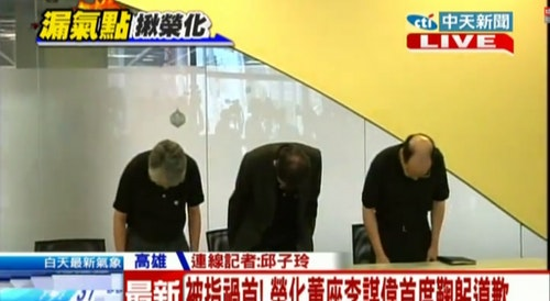 Photo Credit: 中天新聞截圖
