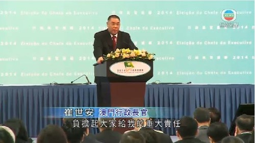 Photo Credit: TVB新聞截圖