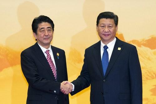 2014年11月11日APEC高峰會|Photo Credit: AP/達志影像