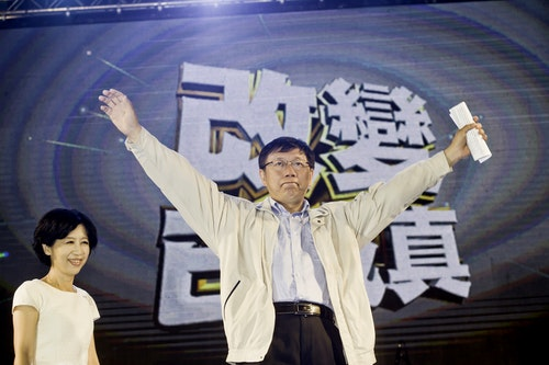 Photo Credit: 財訊雙週刊