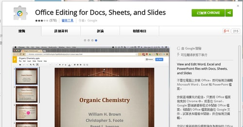 Google Drive new-01