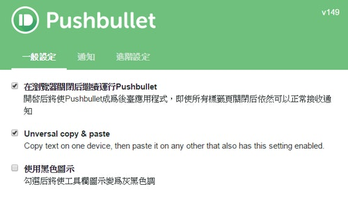 Pushbullet PC Mac Android-03