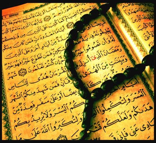 Islam Happy Ramadan