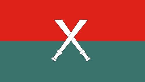 克欽獨立軍旗幟 Photo Credit: Wikimedia Commons