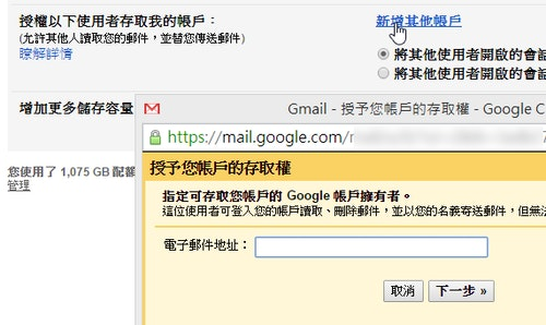 gmail tips-05