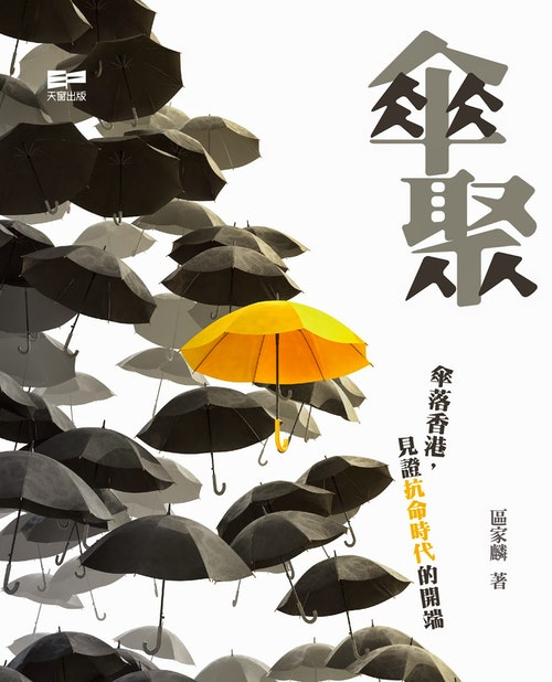 umbrella_fullcover_06_OP-Outline_HiRes-02