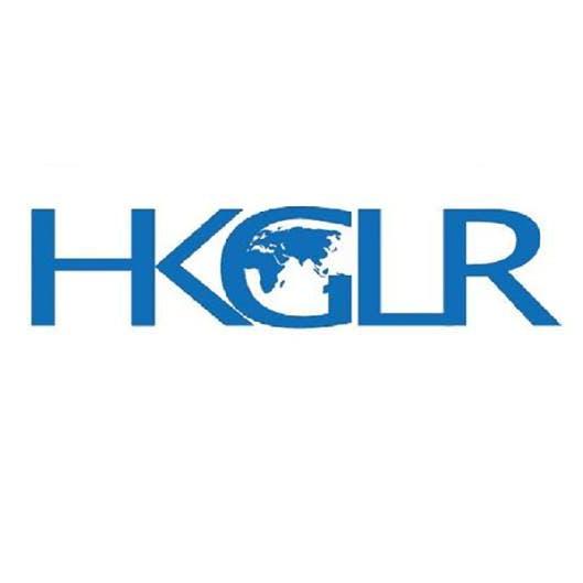 香港環球法律文摘 (HKGLR)