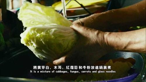 2015公益广告: 别让年菜和方言,遗失在时空里.mp4_000063726