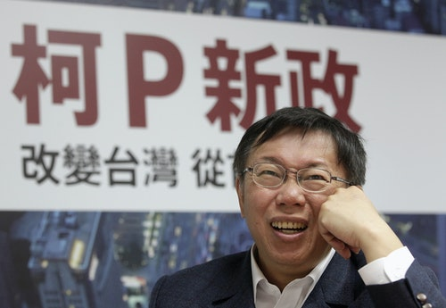柯文哲 Ko reacts when answering a question during an interview with Reuters in Taipei