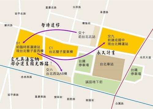 Photo Credit: 大台北公車路網全覽圖