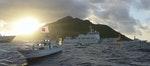 日本外務省公開新證據 中國舊地圖標示「釣魚台是日本的」