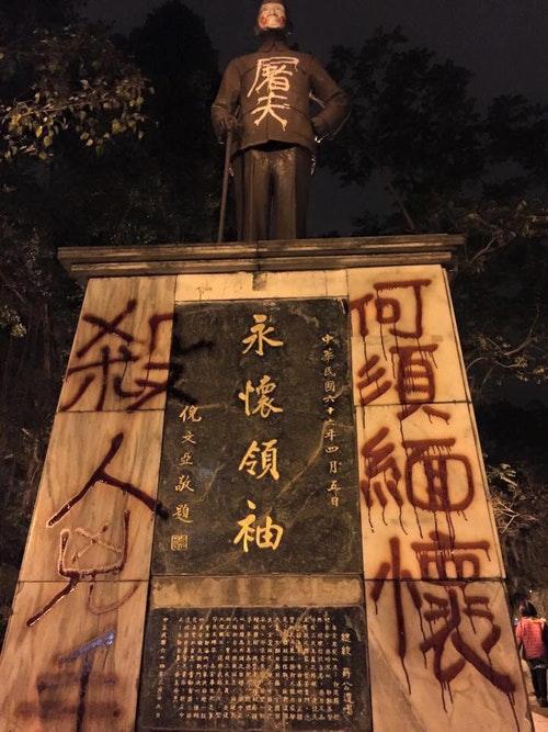 Photo Credit:臺左維新