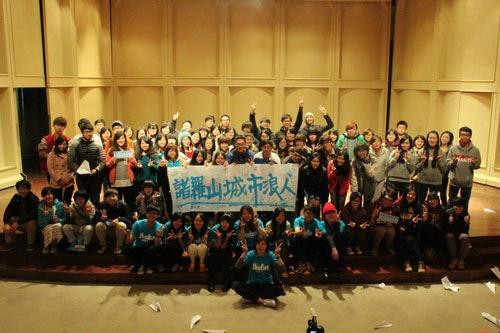 在嘉義,由嘉義大學同學籌辦的流浪挑戰賽,已經延續一年,超過兩百位同學參與,共同探索嘉義之美