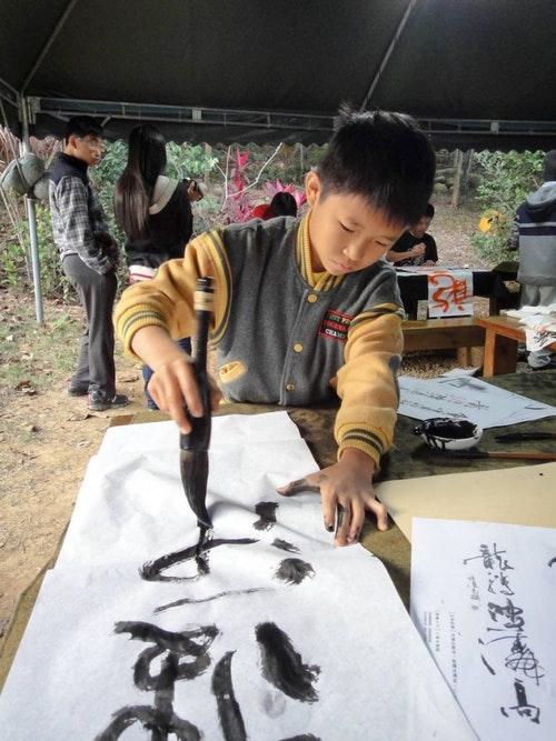 20150605 calligraphy04