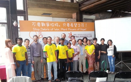 來自各國的反地雷青年大使及專家、來賓的合照。Photo Credit:蘇品慈