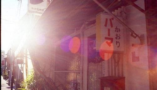 Photo Credit: Osamu Kanekoflickr, CC By 2.0