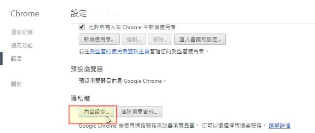 chrome Better battery life for your laptop-01