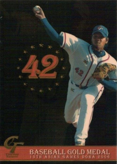 2006杜哈亞運的增菘瑋。Photo Credit: 李逵的棒球博物館