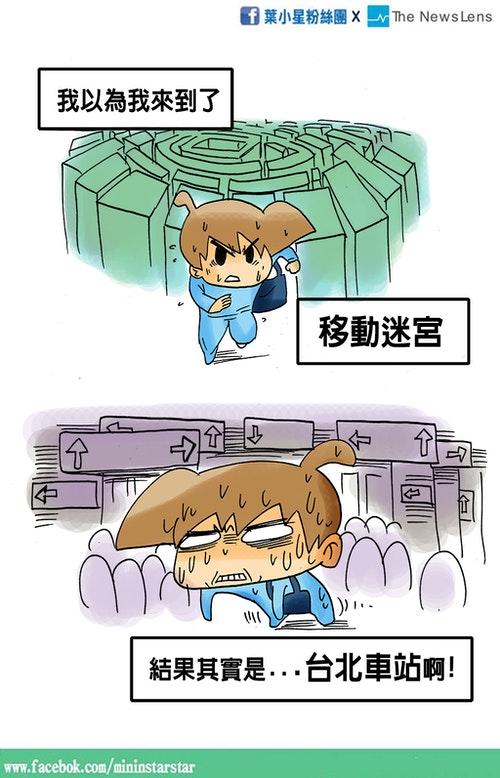 台北車站1024