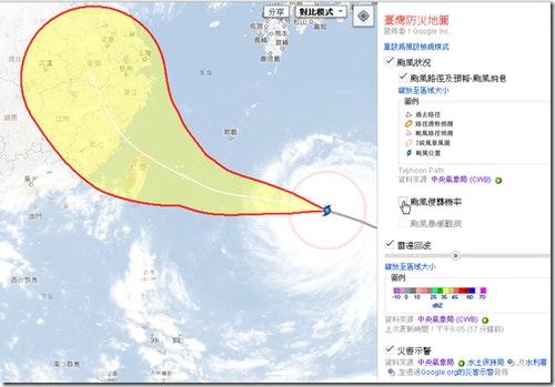 google taiwan crisismap-01_thumb[1]
