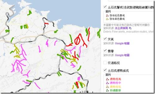 google taiwan crisismap-06_thumb[1]
