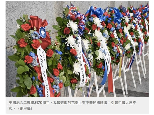 Photo Credit: 翻攝自 中時報導