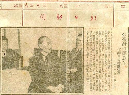 臺灣民主運動領袖林獻堂於1921赴東京遊說設置臺灣議會。Photo Credit:wikipedia