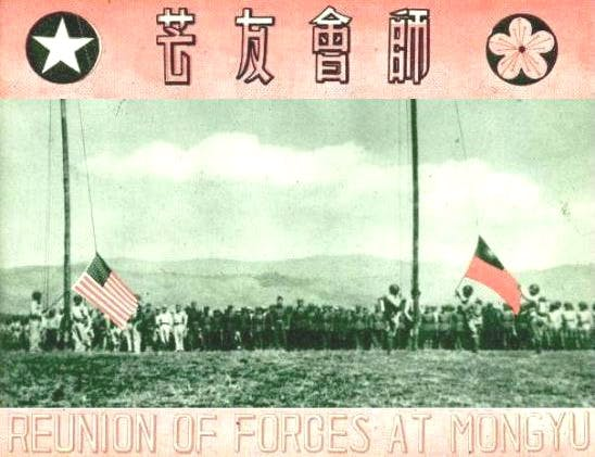 Photo Credit:Chinese army in India-Burma campaign pictorial