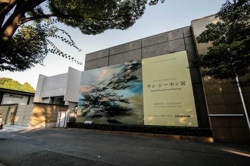 Photo Credit : 亞洲藝術中心