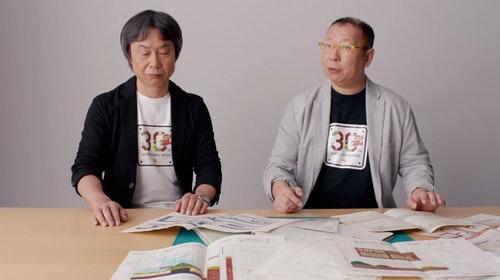 Photo Credit: Nintendo YouTube