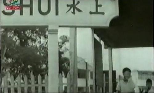 電影《三角圓牀》(1970)截圖,由作者提供。