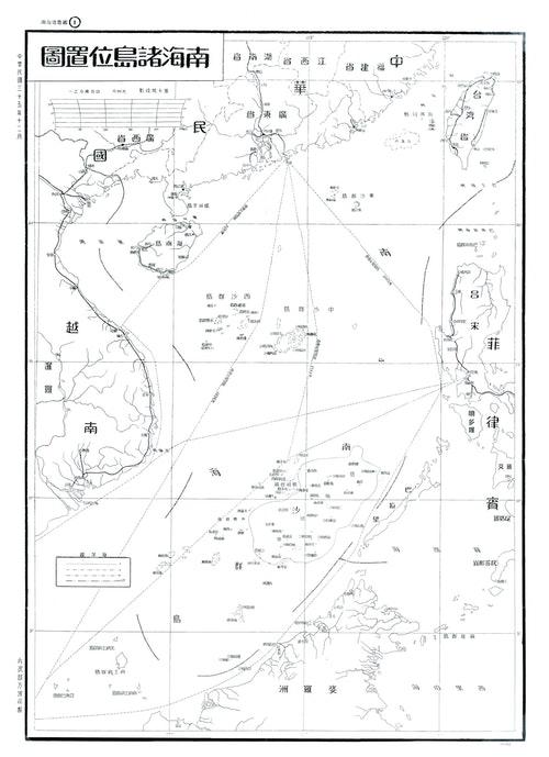 南海諸島位置圖