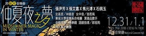 NSO開季2偉大-指南