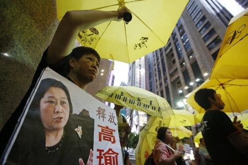 內地女記者高瑜日前獲批准保外就醫|Photo Credit: AP/達志影像