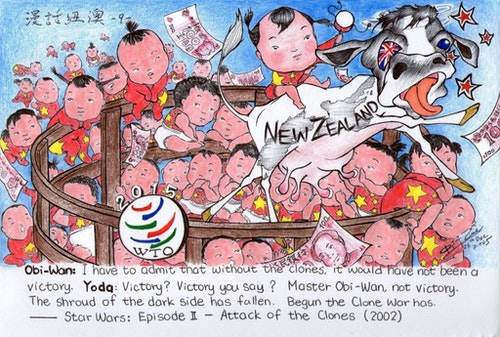 漫話紐澳第9話 紐西蘭寶寶沒奶喝