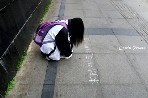 Photo Credit: 雪兒