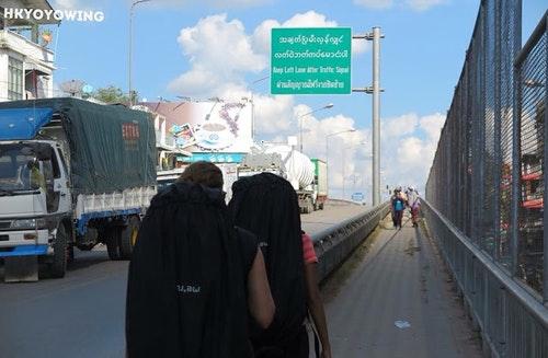 出境到泰國湄索也是十分簡單,也是步行過Friendship Bridge