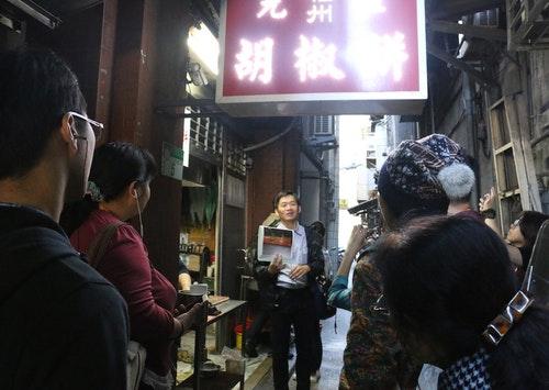 Photo Credit: 台北城市散步