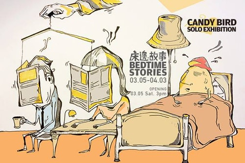 Candy Bird個展-床邊故事