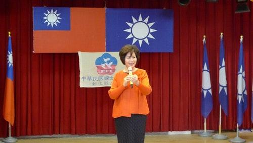 Photo Credit: 國民黨