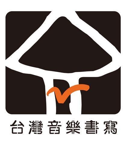 台灣音樂書寫團隊